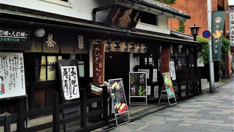 Shops along Omotesando Street, Uji, Kyoto