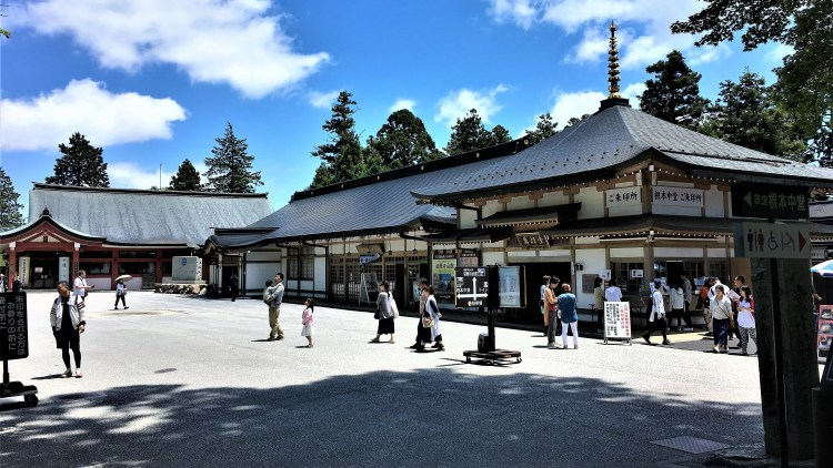 Mount Hiei | Like other temples, there are shops for souvenirs in Mount Hiei