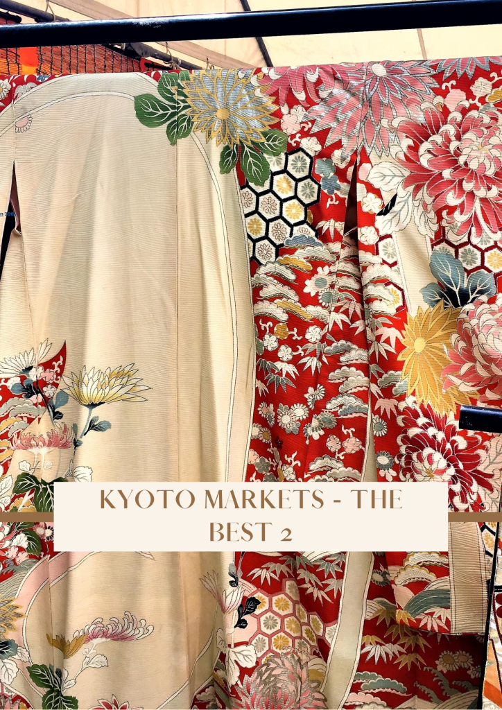 Kyoto Markets | The Best 2 | Kyoto City Guide