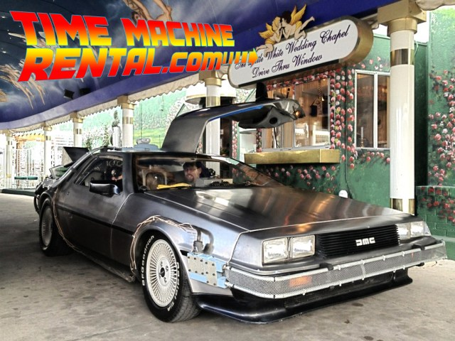 The DeLorean Time Machine from Back to the Future gets rented for all sorts of events -- drive-through wedding chapels included!