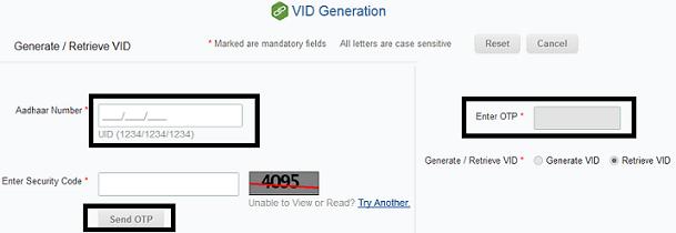 How To Check Aadhaar Card Status Online 2019 Download Aadhaar