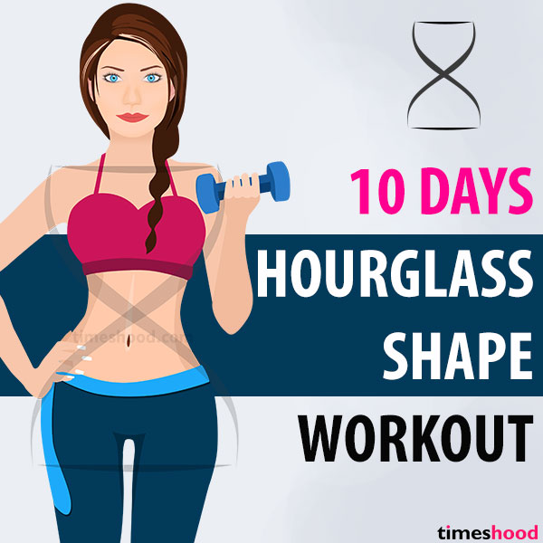 How to get an hourglass shape? 10 days workouts plan for an hourglass figures. Total body workouts for women.