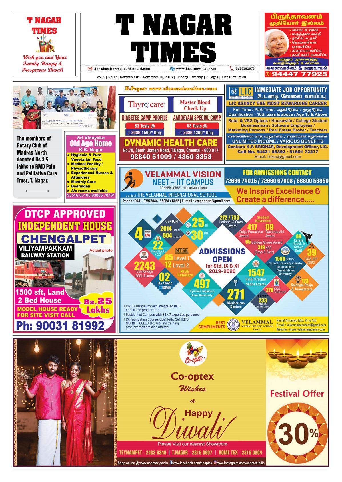 T_Nagar_Times_04_11_18