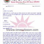 ULFA mandates ASOM as common Surname of their Aliases