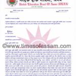 ULFA warns Assamese singers against singing Hindi songs