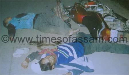 Dead bodies of Nilikesh Gogoi and Bholu Gogoi