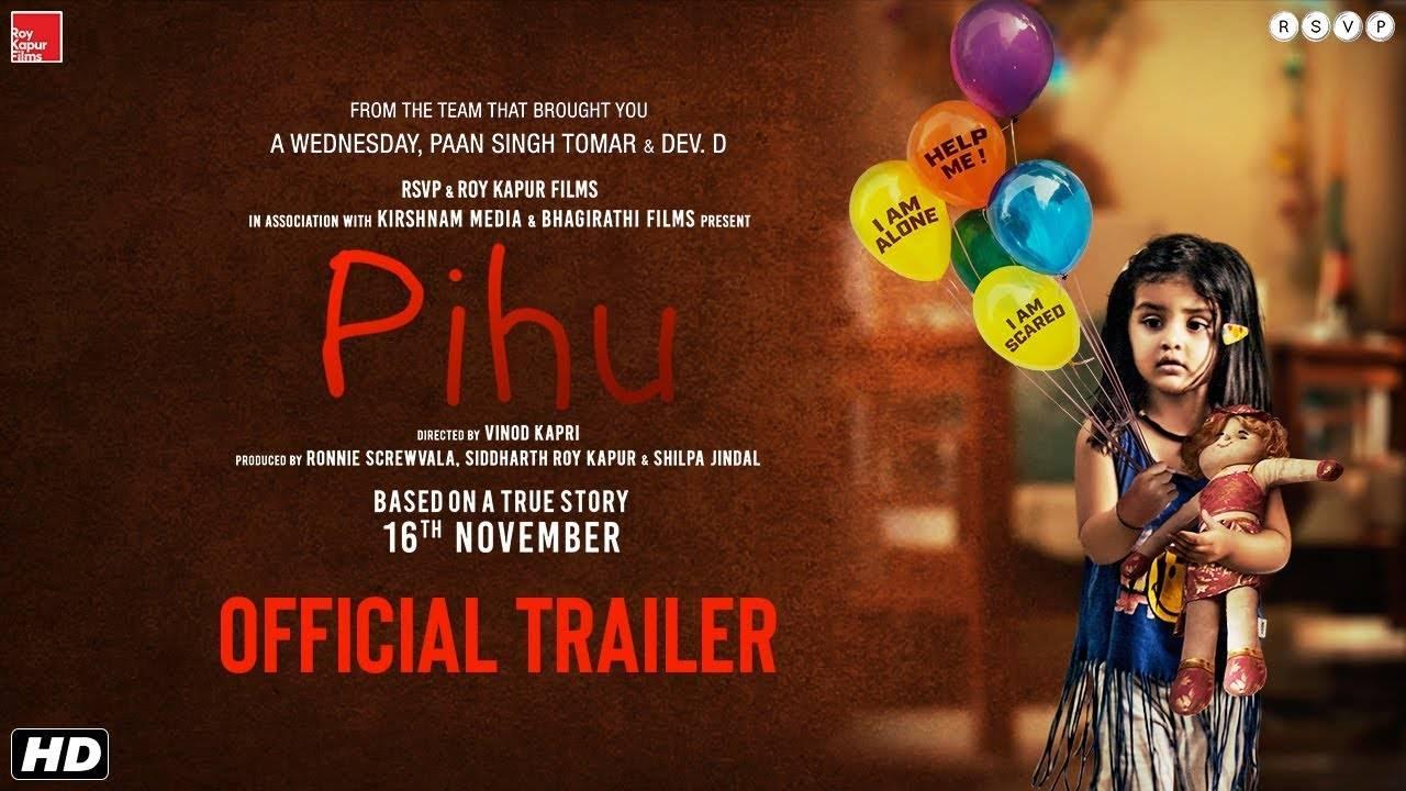 Pihu - Official Trailer   Hindi Movie News - Bollywood - Times of India