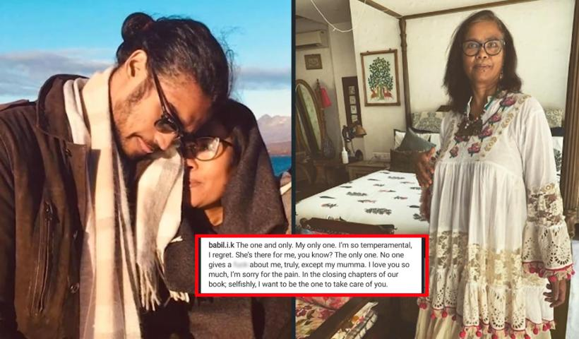 Irrfan Khan's son Babil Khan expresses his undying love for mom Sutapa Sikdar in a note, bares his soul about 'closing chapters' of their book | Hindi Movie News – Bollywood – Times of India