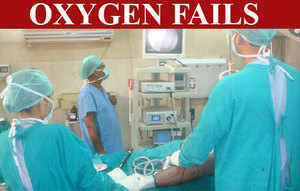 Four die in ICU of Delhi's trauma centre as oxygen fails