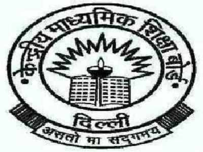 CBSE changes pass norms for students of classes IX, X