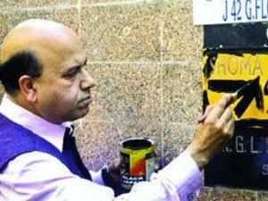 Tehelka case: Vijay Jolly questioned by Delhi police for 'defacing' nameplate at Shoma Chaudhury's residence