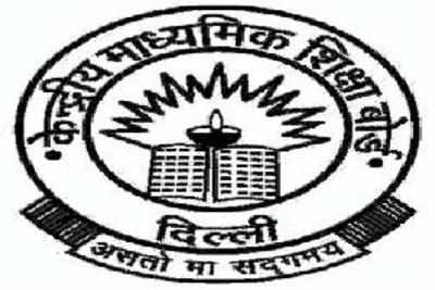 CBSE to conduct Group Mathematical Olympiad on December 7