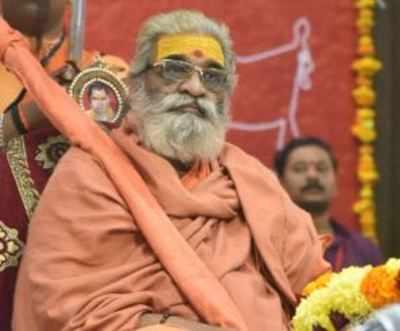 Vasudevanand Saraswati