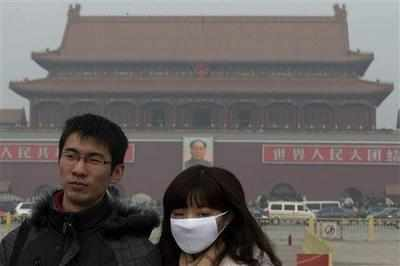 Beijing saw its average PM2.5 level lowered to 73 micrograms per cubic meter in 2016, a year-on-year decrease of 9.9 per cent. (Representative image)