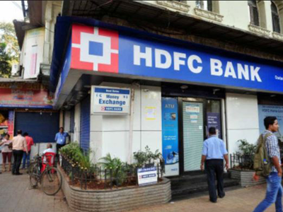 Home loan interest rate in hdfc bank