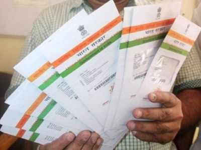 Aadhaar card: New Aadhaar linking form for Atal Pension Yojna from ...