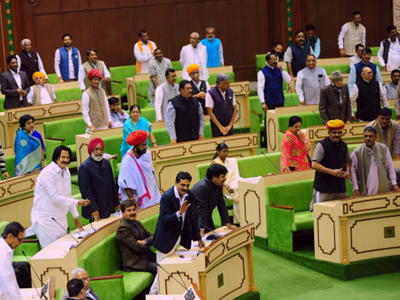 Rajasthan MLAs fear assembly haunted by 'evil spirits'