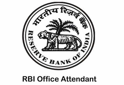 RBI Office Attendant 2018: Notification, eligibility, exam
