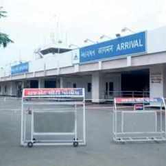 Folding Chair In Rajkot Discount Conference Room Chairs Land Acquisition Delays New Airport Tender News Times Of The Current Is Very Small And Only Has Five Flights Per Day