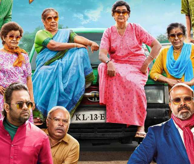 Sudani Grannies Stun Us Again In Dakini Trailer Malayalam Movie News Times Of India