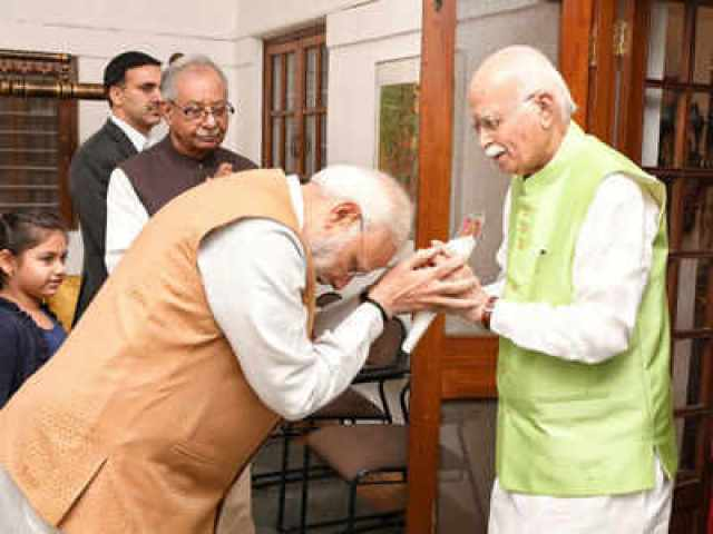 Image result for bjp vs adwani