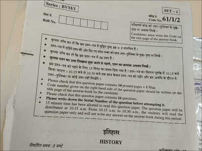 CBSE 12th History Question Paper 2019 - Times of India