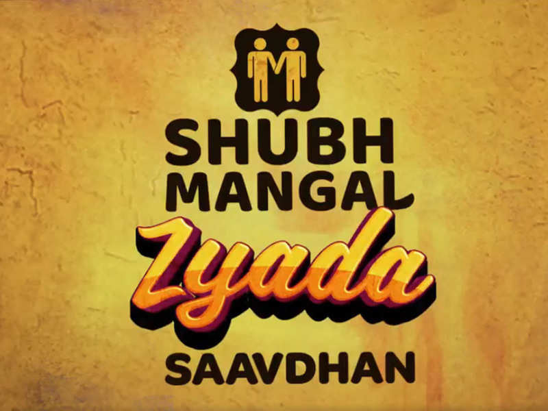 Subh Mangal Jyada Savdhan the upcoming Bollywood movie of 2020
