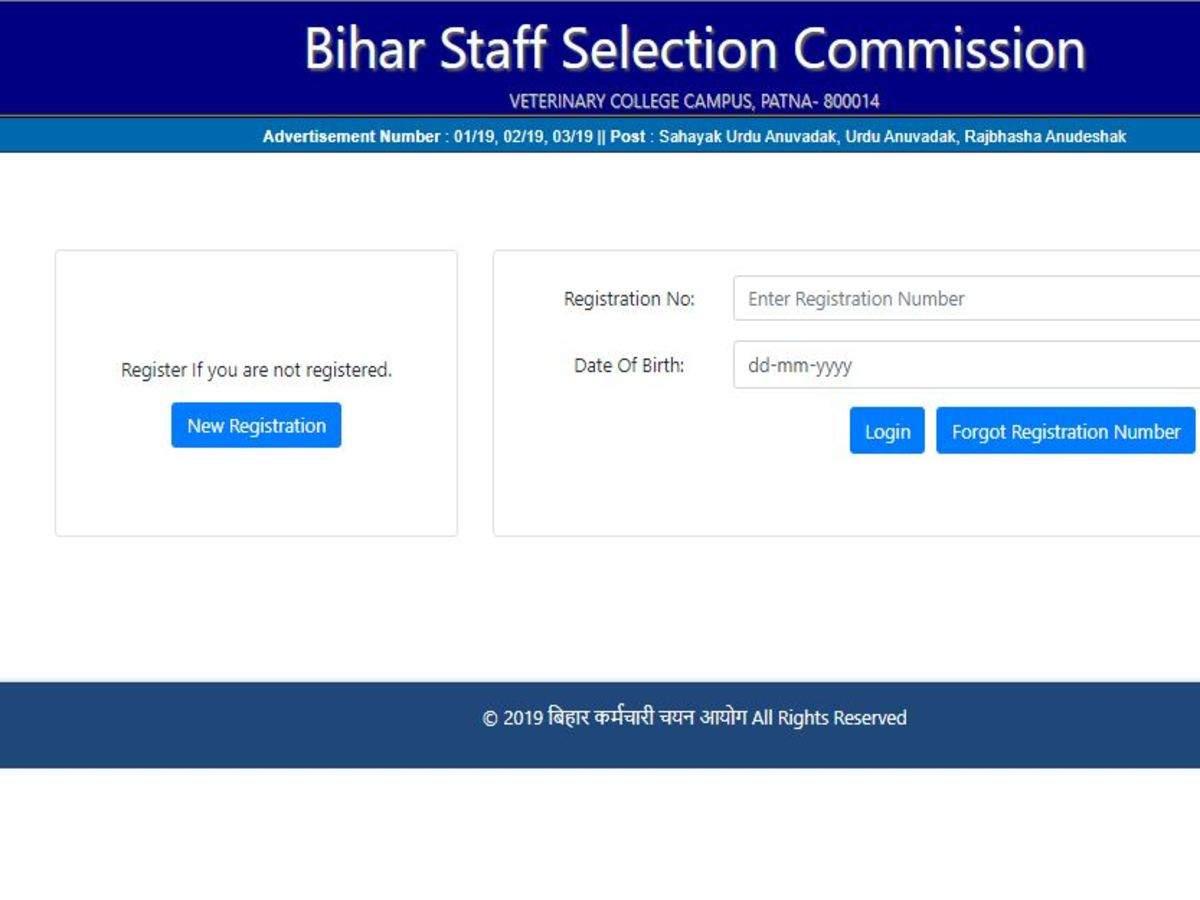 BSSC Recruitment 2019: Apply Online for 1505 Urdu Anuvadak ...