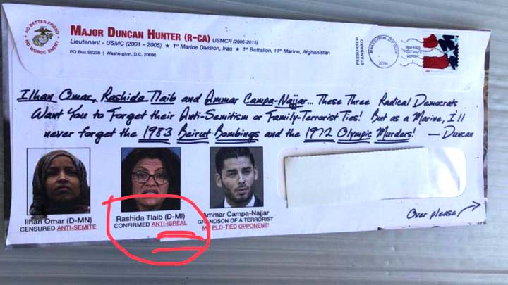 Marine Corps emblem is seen at upper right of recent campaign mailer from Rep. Duncan Hunter.