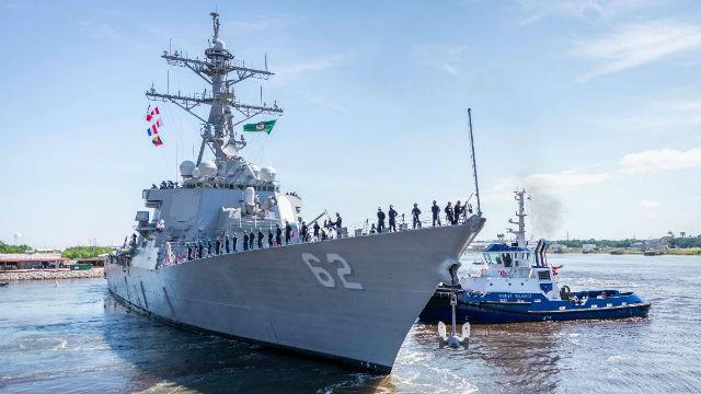 USS Fitzgerald departs shipyard