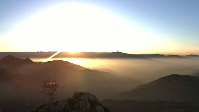 Sunrise from Lyon's Peak