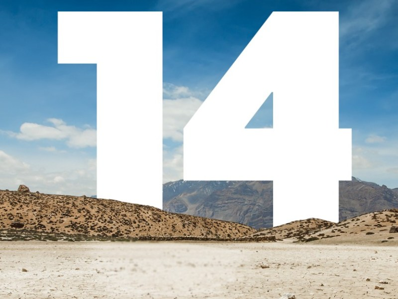 """Poster for """"14"""""""