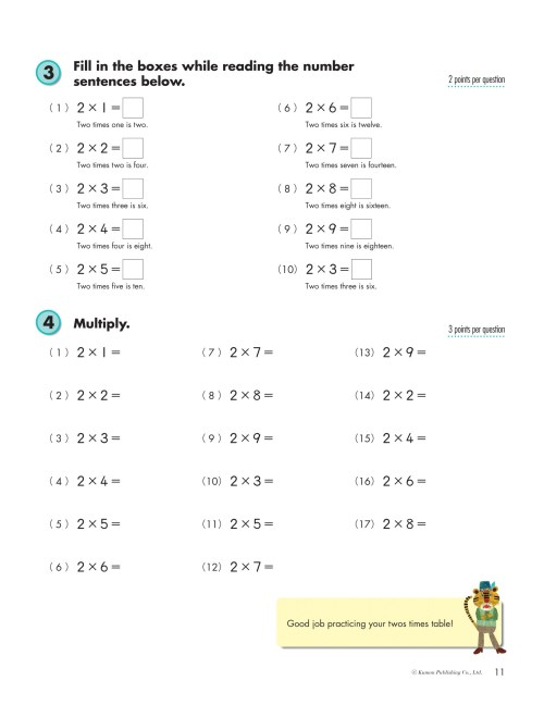 small resolution of Kumon Math Worksheets D150   Printable Worksheets and Activities for  Teachers