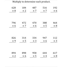 1 Digit By 1 Digit Multiplication Worksheets   Printable Worksheets and  Activities for Teachers [ 1584 x 1224 Pixel ]