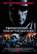 Cover of Terminator 3: Rise of the Machines