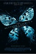 Cover of The Butterfly Effect 3: Revelations