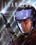 Cover of Trancers