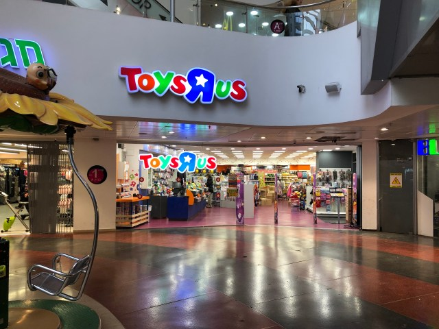 Toys R Us store at Dizengoff Center mall.