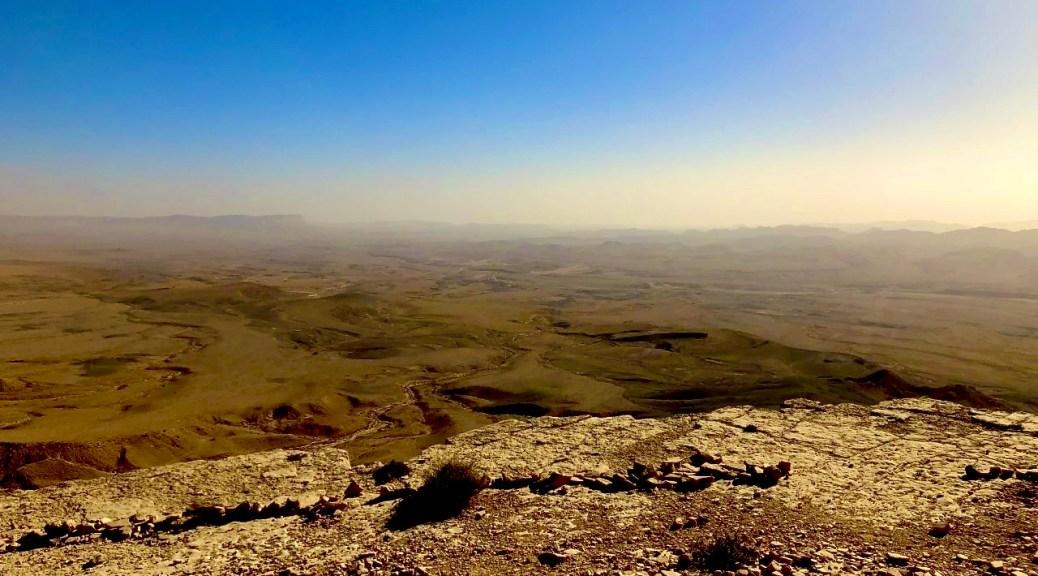 An overlook of the Makhtesh Ramon.
