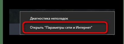 Жергілікті Minecraft серверін конфигурациялау үшін адаптер параметрлерін орнатуға өтіңіз