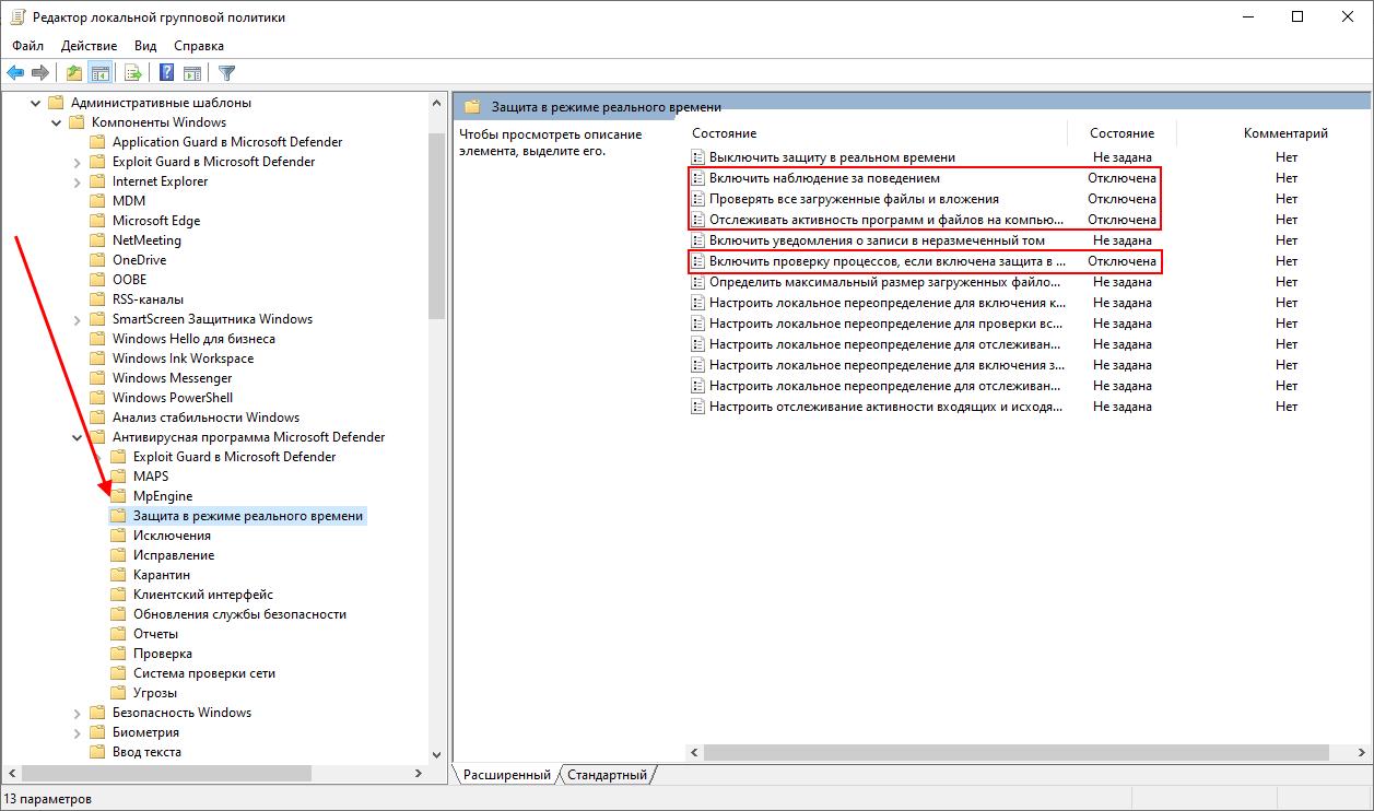 Windows 10 `терезелерін қалай өшіруге болады