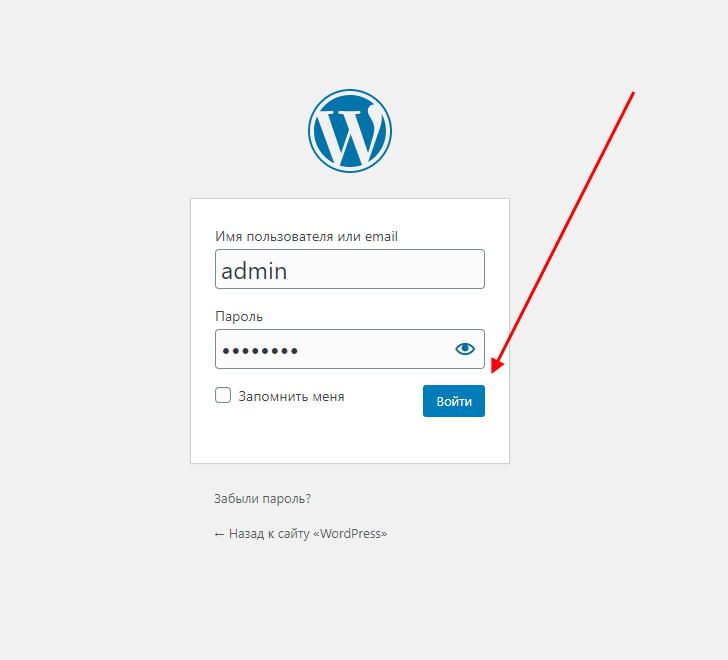 Cara memasuki panel administrasi WordPress