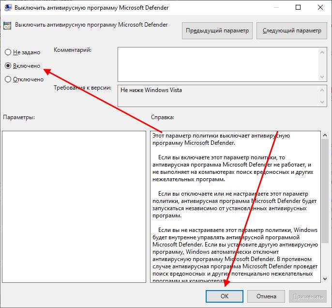 วิธีการปิดการใช้งาน Antivirus ในตัวใน Windows 10