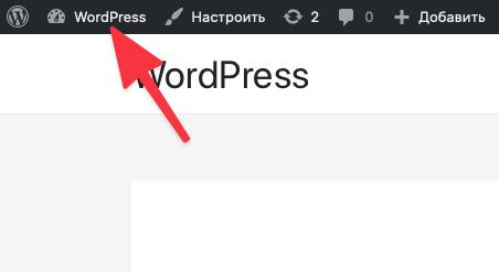 Tulbar WordPress.