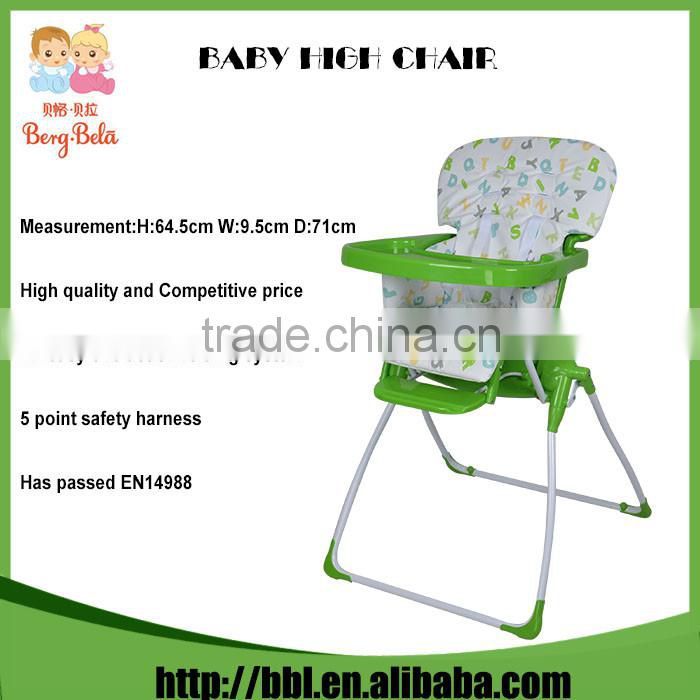 high chairs for small babies ny giants chair manufacturer quality en14988 certificate simple design product description