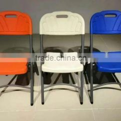 Used Plastic Folding Chairs Wholesale Steel Chair Casters Metal Computer Game Zd66 Of