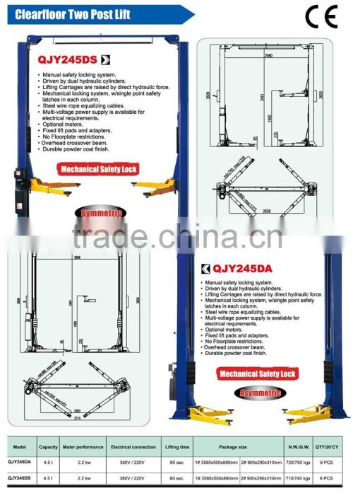 small resolution of  hydraulic four post 4 ton car lift