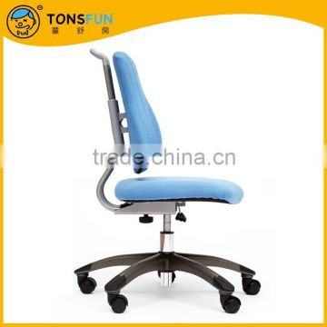 posture study chair covers round brand child kids desk suit school home adjustable height table stainless steel correct prevent myopia of from china suppliers
