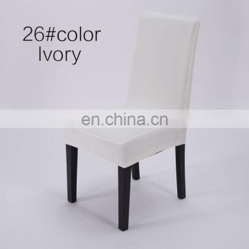 ivory chair covers spandex black dining room cushions cheap wedding half for wholesales of others cover from china suppliers 158695738