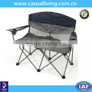 beach chairs with cup holders indoor folding nz outdoor double chair and backrest of